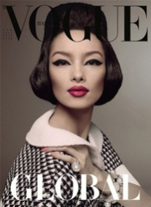Fei Fei Sun on the cover of Vogue Italia